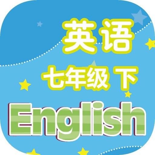 刘老师学习机中学英语七年级下