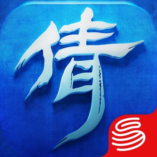 倩女幽魂app icon图
