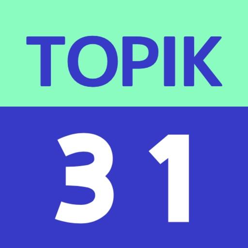31デー TOPIK : 韓国語能力試験単語