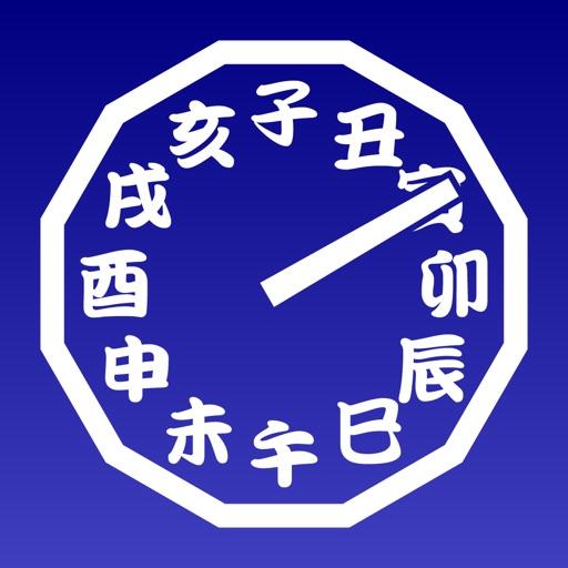 Old Japanese Clock Lite