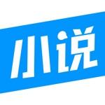 笔趣阁-鸿雁传书小说阅读器
