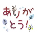 Cute adult Greeting Sticker8