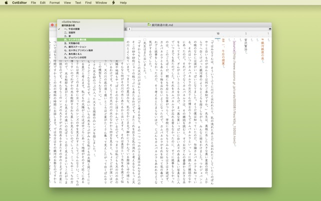 CotEditor on the Mac App Store