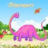 恐竜パズル-子供のパズル
