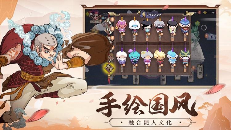 古今江湖-国潮策略卡牌 screenshot-4