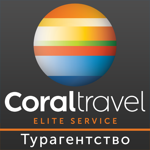 Coral Travel Elite на пк