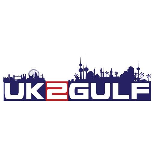UK2Gulf منتجات الجمال و الصحة