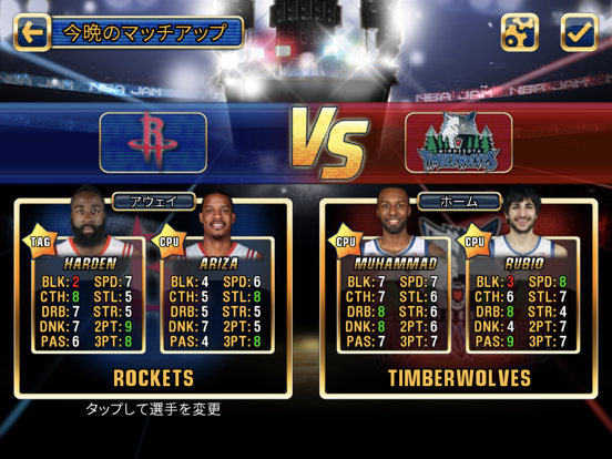 NBA JAM by EA SPORTS™ for iPadのおすすめ画像2
