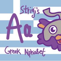 Strigiform Greek Alphabet