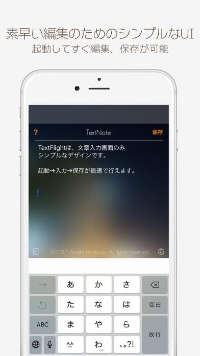 TextNote