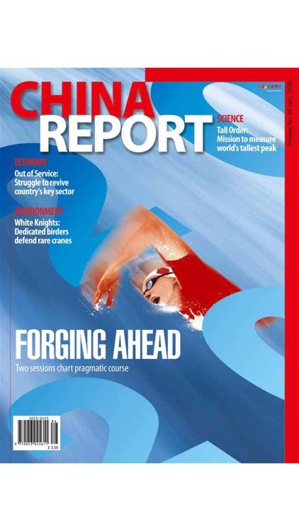 China Report – News Magazine screenshot-3