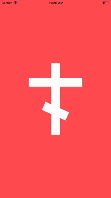 点击获取Молитвы: Иконы, Церкви, Обряды