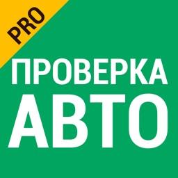 Штрафы авто РУ ГИБДД & EXIST