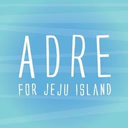 ADRE - Healing sound In Jeju