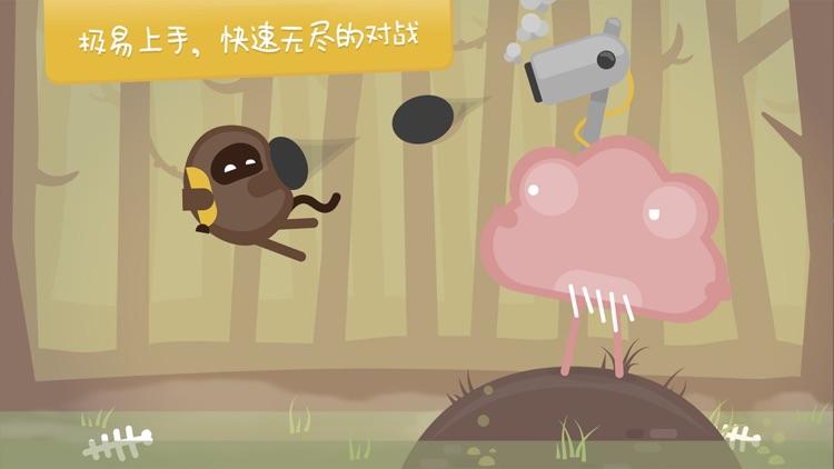 蛋蛋大乱斗 screenshot-0