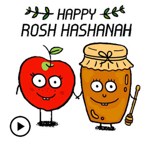 Animated Happy Rosh Hashanah