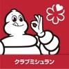umappy[ウマッピー]:共有しあうグルメマップ