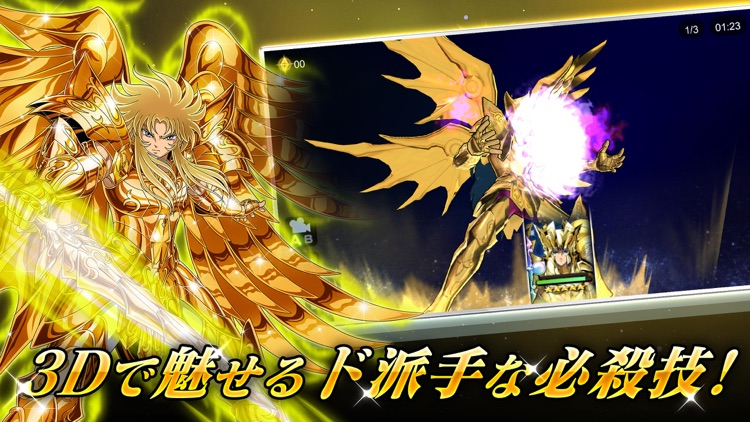 聖闘士星矢 ゾディアック ブレイブ screenshot-3