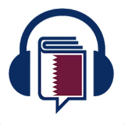 Qatari Phrasebook