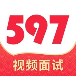 597直聘-招聘找工作求职网