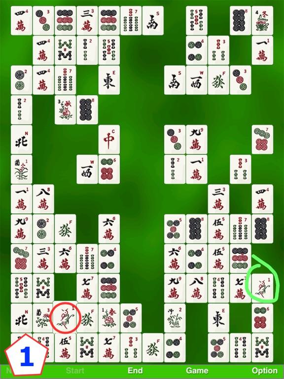 中元麻雀2 (神経衰弱) - 脳トレゲームのおすすめ画像1