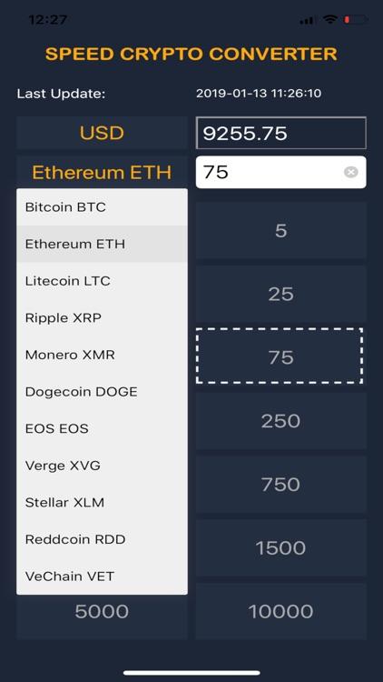 Speed Crypto Converter screenshot-4