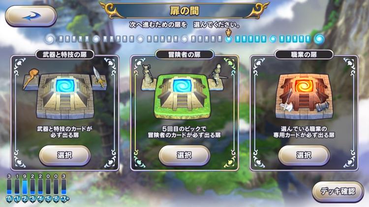 ドラゴンクエストライバルズ エース screenshot-8