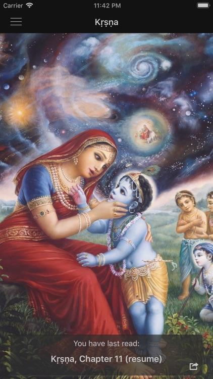 Kṛṣṇa