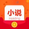 小说极速版-看小说大全的电子书阅读神器