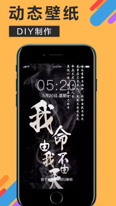 Descargar 动态壁纸-一键设置动态高清手机壁纸 para Android