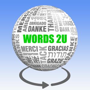 Words2U - 3D Word Sphere Games