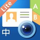 蒙恬名片王Mobile Lite icon