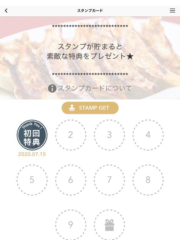 京都 中華料理マルシン飯店のおすすめ画像3