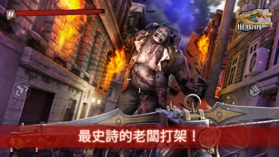 Screenshot for Zombie Frontier 3: Sniper FPS in Taiwan App Store