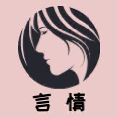席绢言情-席绢言情小说全集