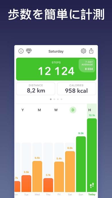 Stepz 歩数計 - 歩数 & 活動量計のおすすめ画像1