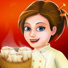 Star Chef™ : Cooking Game icon