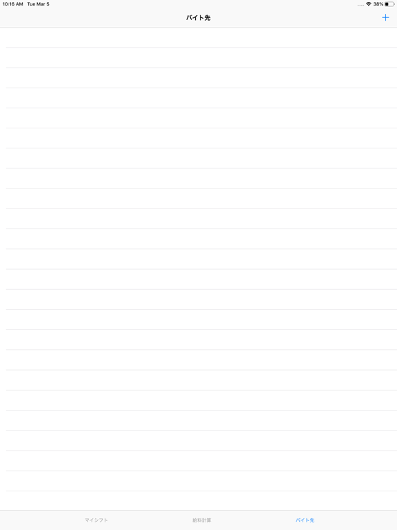 SchoolCalender screenshot 10