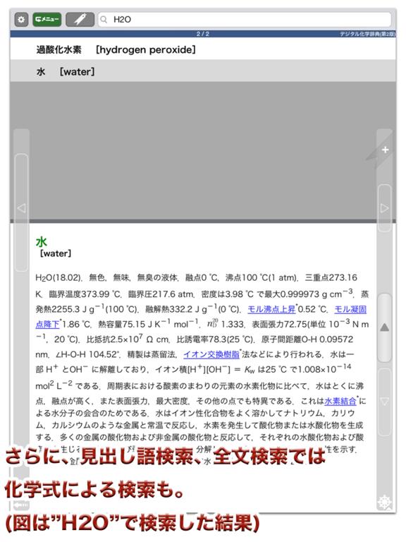 https://is5-ssl.mzstatic.com/image/thumb/Purple124/v4/c3/57/78/c3577849-d06f-a9ab-214a-707a594bd648/pr_source.png/576x768bb.png