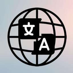 All Language Translator App