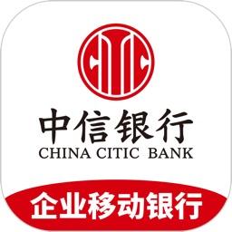 企业移动银行