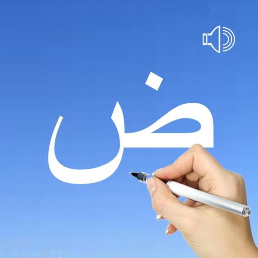 Arabic Words & Writing