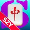 中元麻雀(スーパーソリティア)by SZY - 脳トレゲーム - iPhoneアプリ