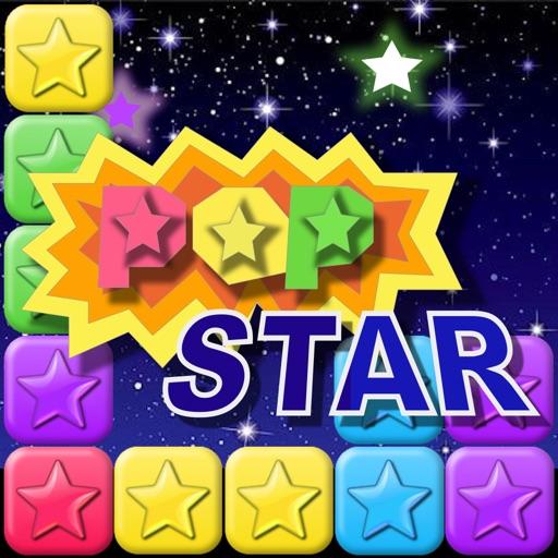 360消除星星,全民最爱的消除游戏