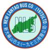 新大嶼山巴士 (NLB)