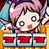 スロットストリート【パチスロ好きのカジノ&スロット】 - iPadアプリ