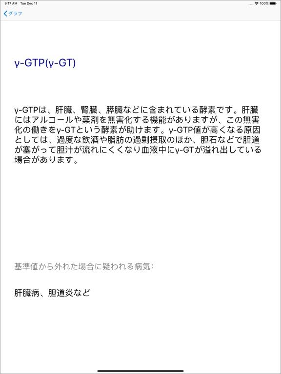 https://is5-ssl.mzstatic.com/image/thumb/Purple124/v4/ca/38/0e/ca380eca-fdc0-3472-683c-bddd29bfd8be/source/576x768bb.jpg