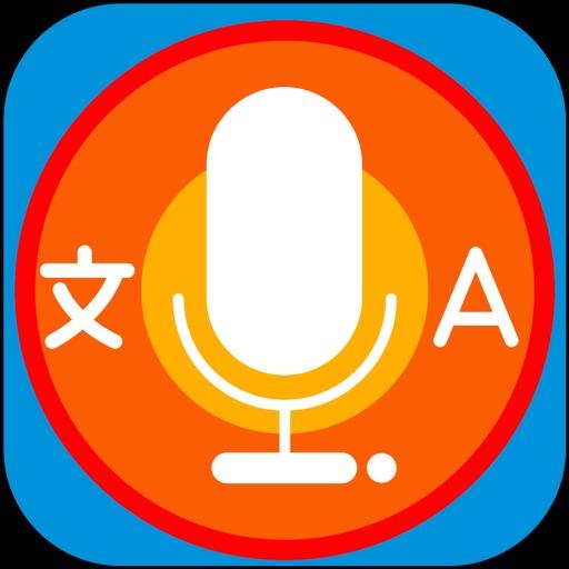 Translate master. iOS App