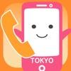 こころ空模様チェック - iPhoneアプリ