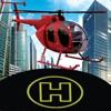ヘリコプター空港駐車場 - iPhoneアプリ
